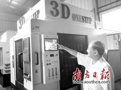 亚美精密董事长讲解金属3D打印机