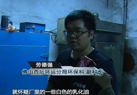 切削液回收利用设备3.png